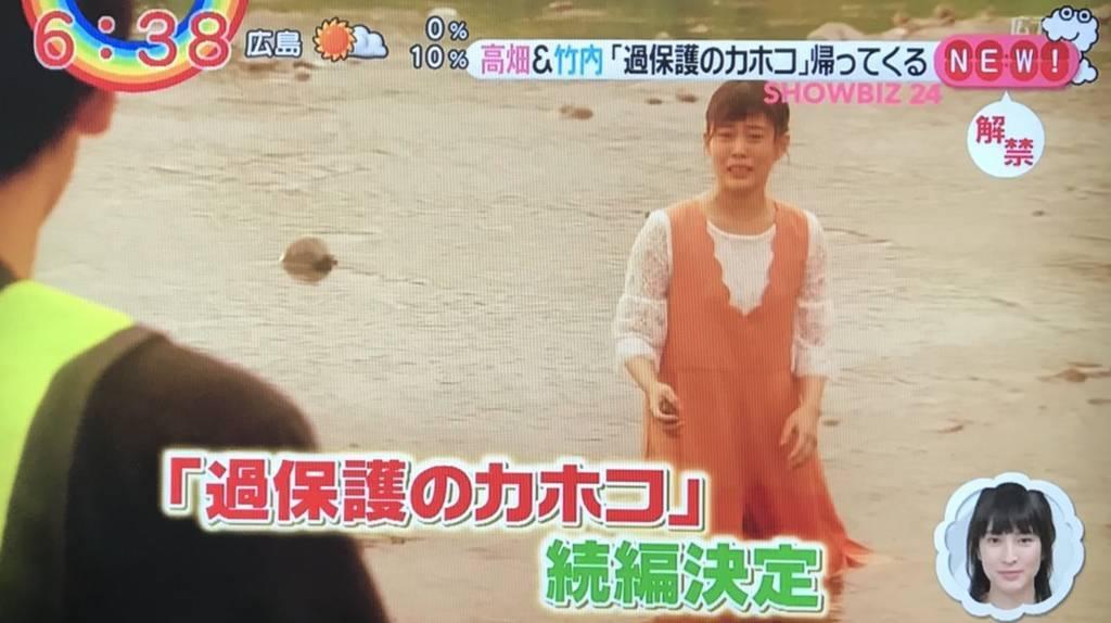 f:id:yuhei2261:20180817095335j:plain