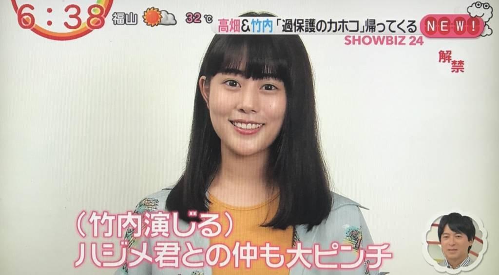 f:id:yuhei2261:20180817100357j:plain