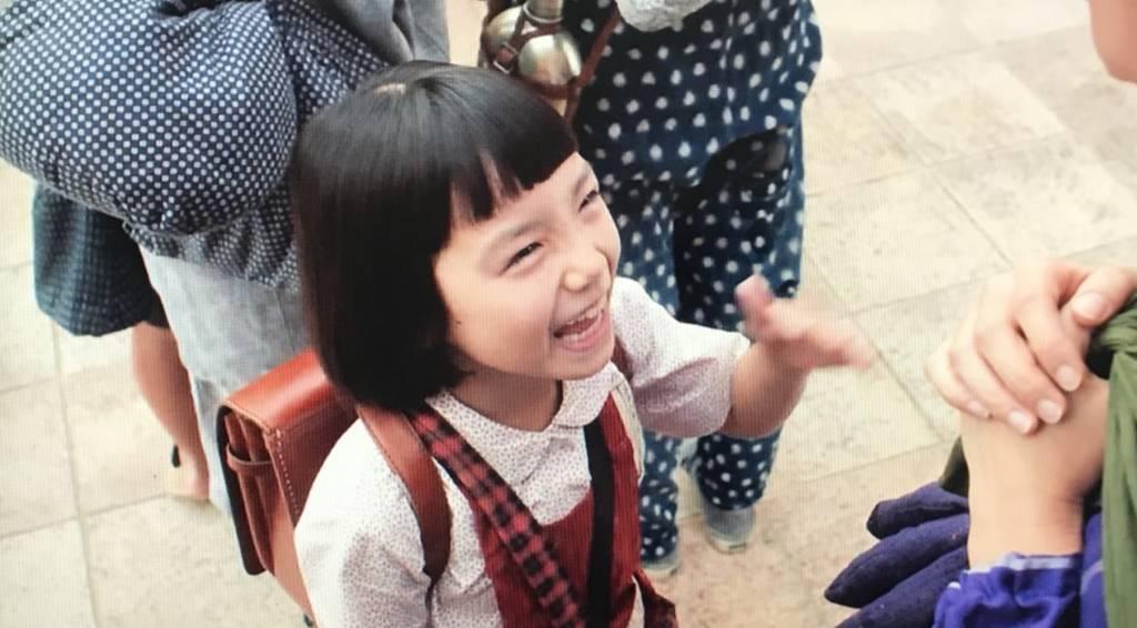 f:id:yuhei2261:20180819232549j:plain