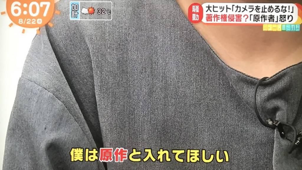 f:id:yuhei2261:20180822090626j:plain