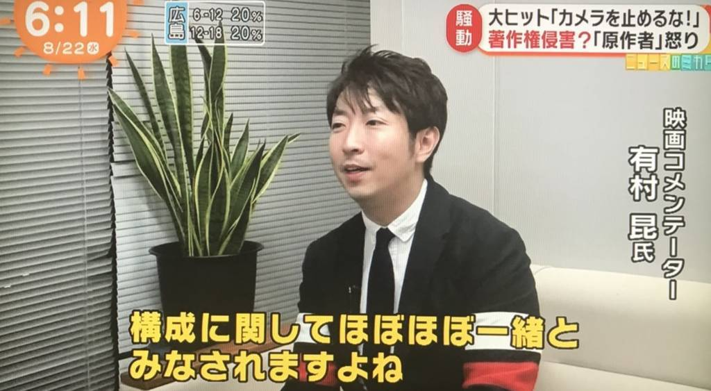 f:id:yuhei2261:20180822090656j:plain