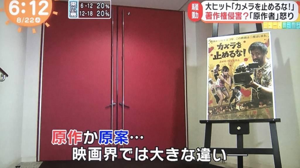 f:id:yuhei2261:20180822090759j:plain