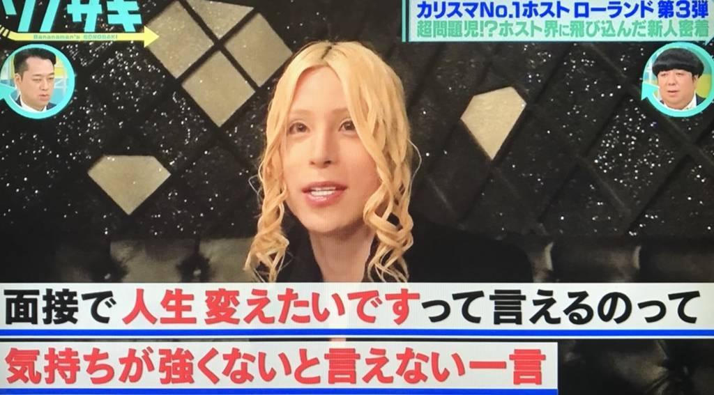 f:id:yuhei2261:20180827134518j:plain