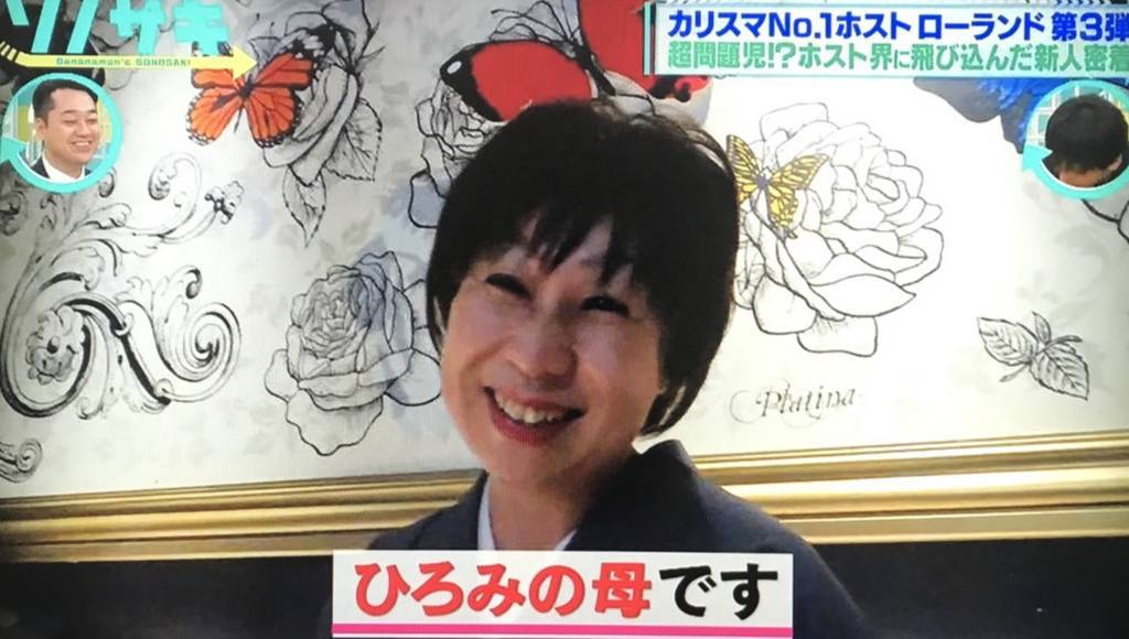 f:id:yuhei2261:20180827135446j:plain