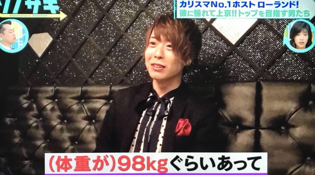 f:id:yuhei2261:20180829000520j:plain
