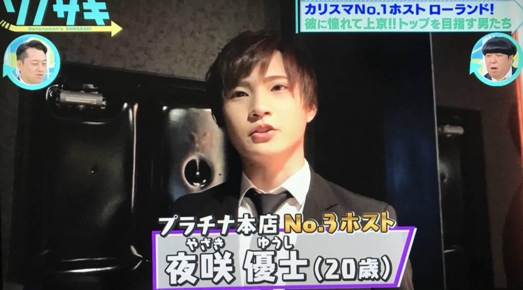 f:id:yuhei2261:20180829000618j:plain