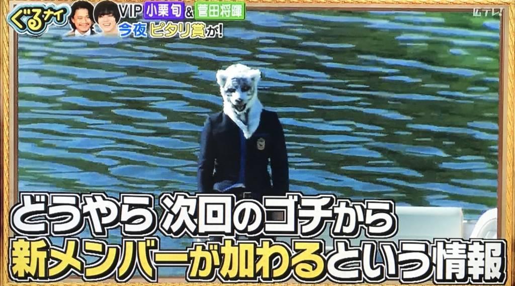 f:id:yuhei2261:20180830194027j:plain