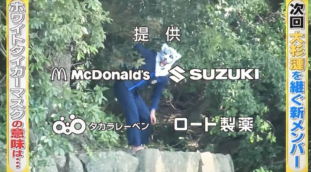 f:id:yuhei2261:20180830210416j:plain