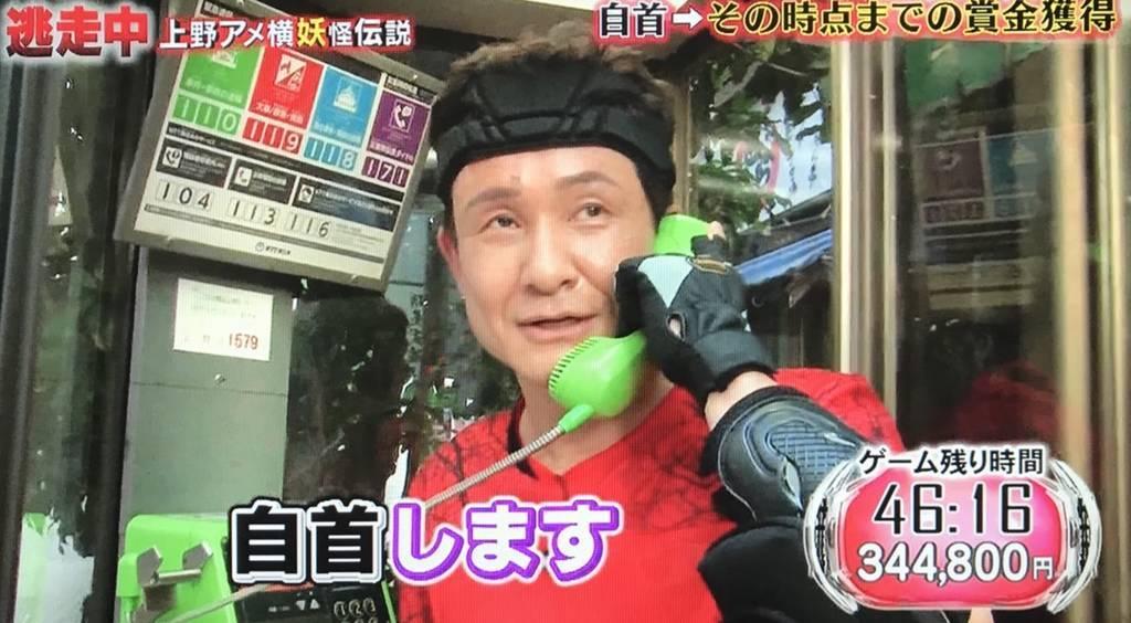 f:id:yuhei2261:20180902210632j:plain