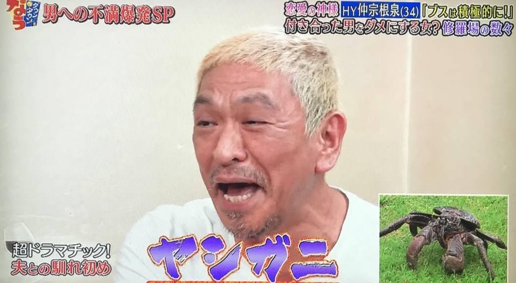 f:id:yuhei2261:20180904165015j:plain