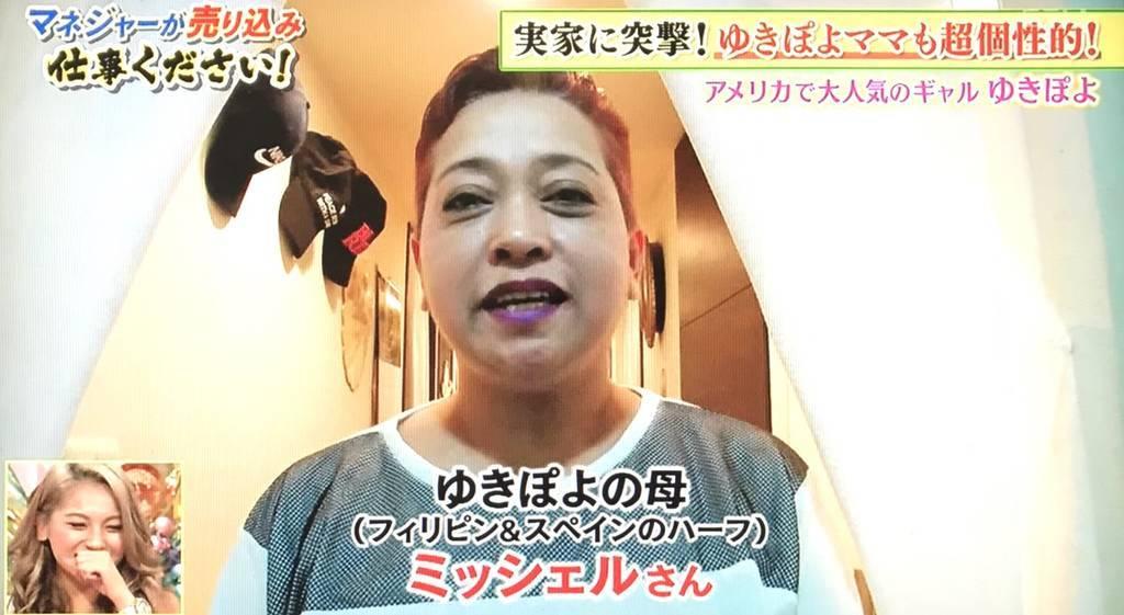 f:id:yuhei2261:20180907135257j:plain