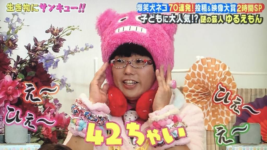 f:id:yuhei2261:20180910073214j:plain