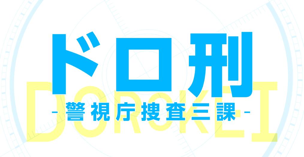 f:id:yuhei2261:20180911140738p:plain