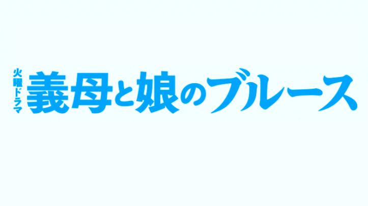 f:id:yuhei2261:20180911142528p:plain
