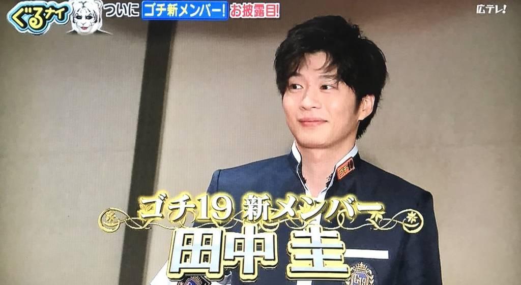 f:id:yuhei2261:20180913205216j:plain