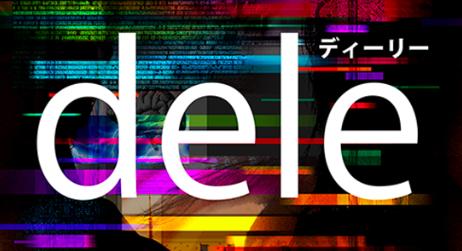 f:id:yuhei2261:20180914134955p:plain