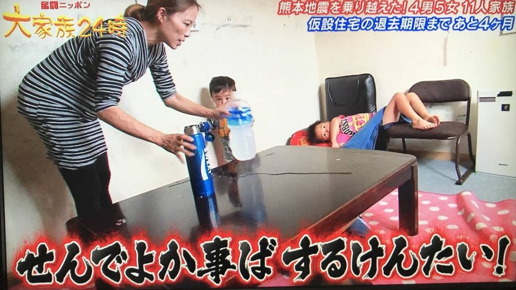 f:id:yuhei2261:20180914215613j:plain