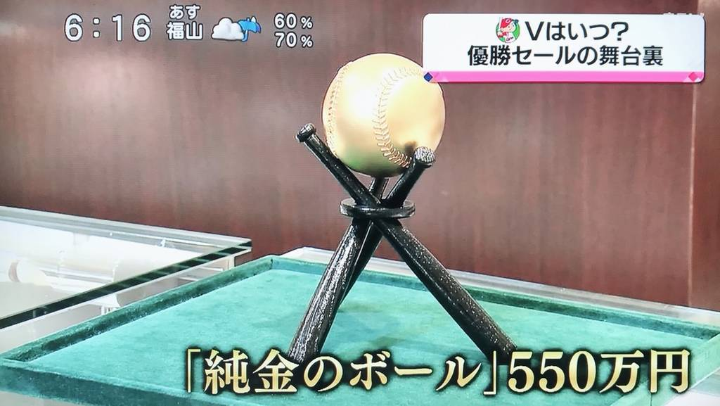 f:id:yuhei2261:20180919141430j:plain