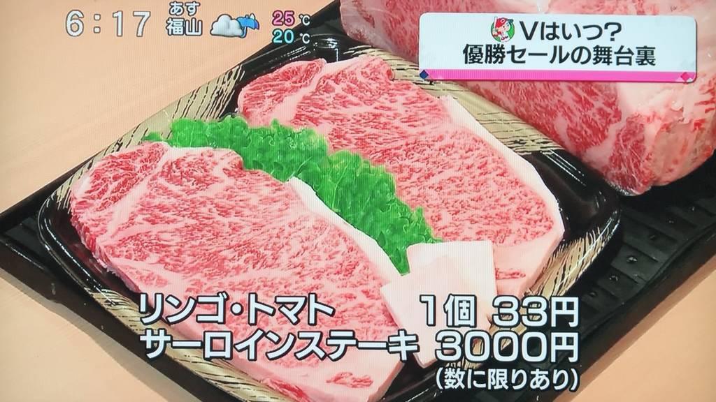 f:id:yuhei2261:20180919141740j:plain