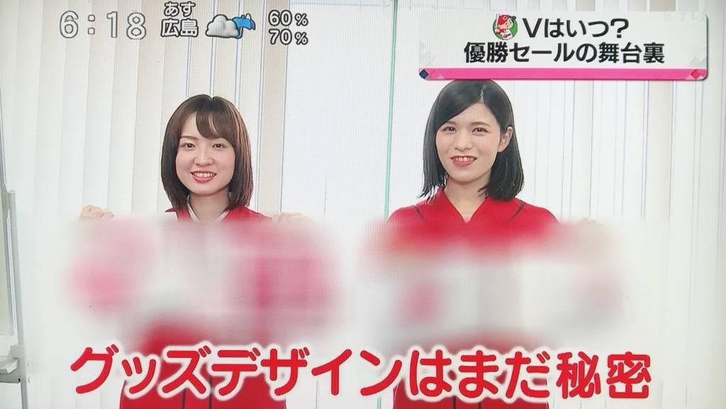 f:id:yuhei2261:20180919142055j:plain