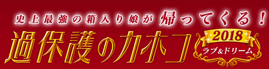 f:id:yuhei2261:20180919195114p:plain