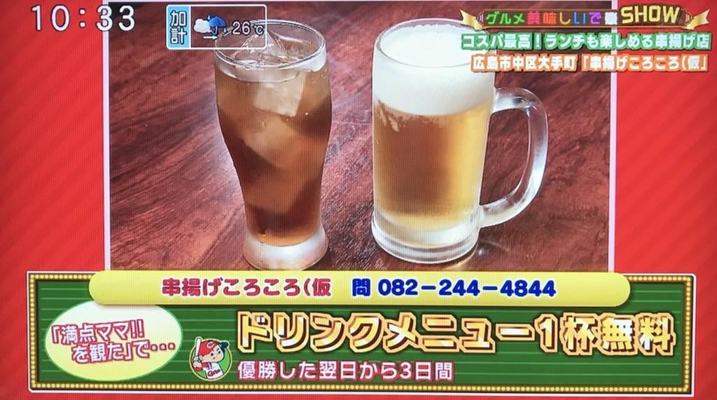 f:id:yuhei2261:20180924112116j:plain