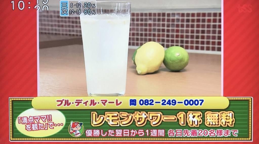 f:id:yuhei2261:20180924112142j:plain