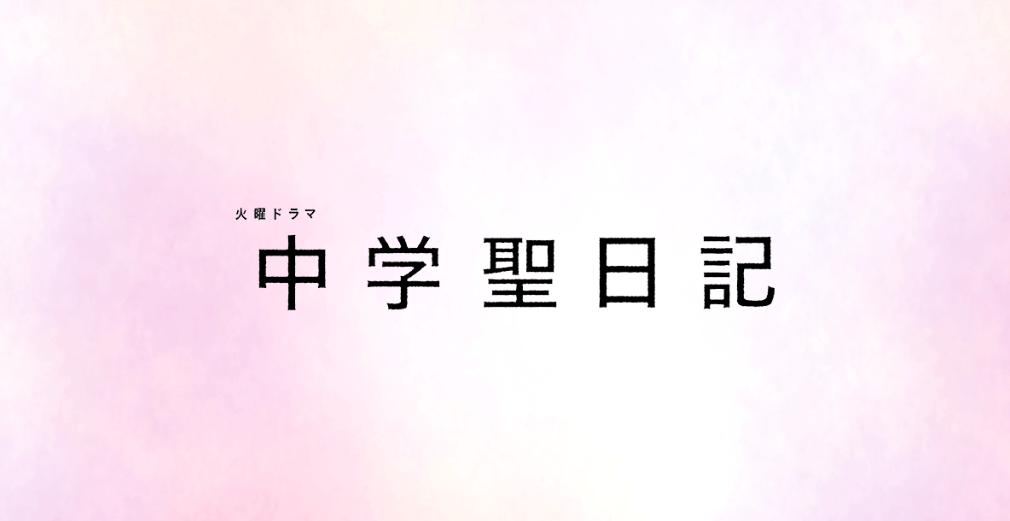 f:id:yuhei2261:20180926190952p:plain