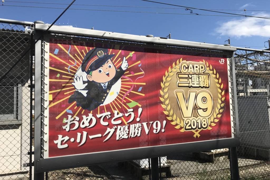 f:id:yuhei2261:20180927220925j:plain