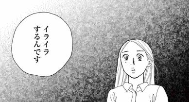 f:id:yuhei2261:20181003151038p:plain