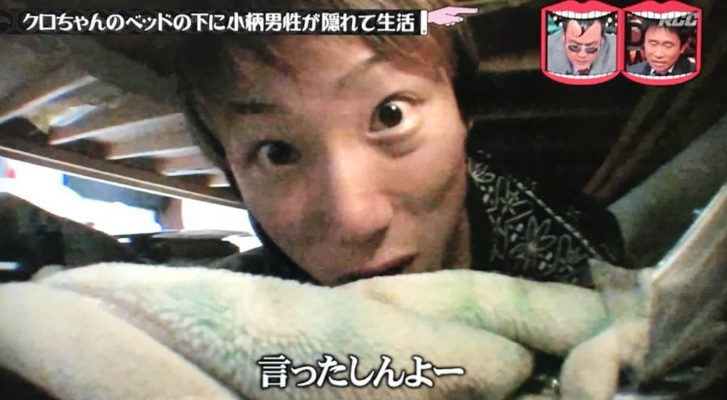 f:id:yuhei2261:20181004161912j:plain