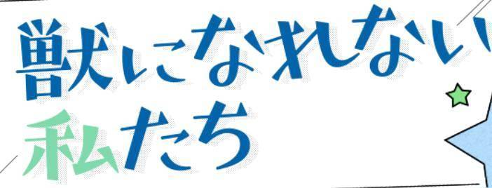 f:id:yuhei2261:20181009132353j:plain