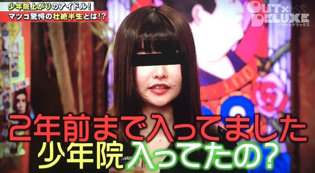 f:id:yuhei2261:20181019110635j:plain