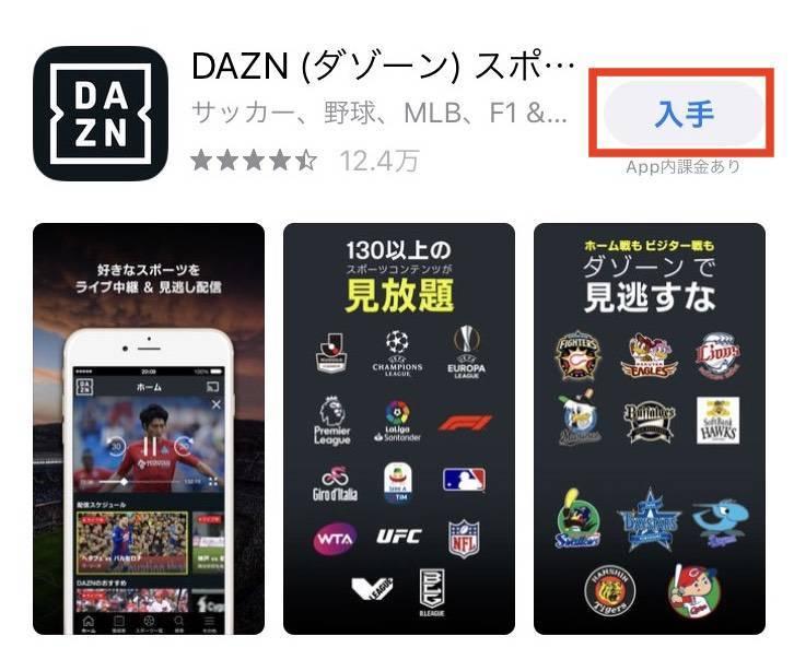 f:id:yuhei2261:20181019150751j:plain