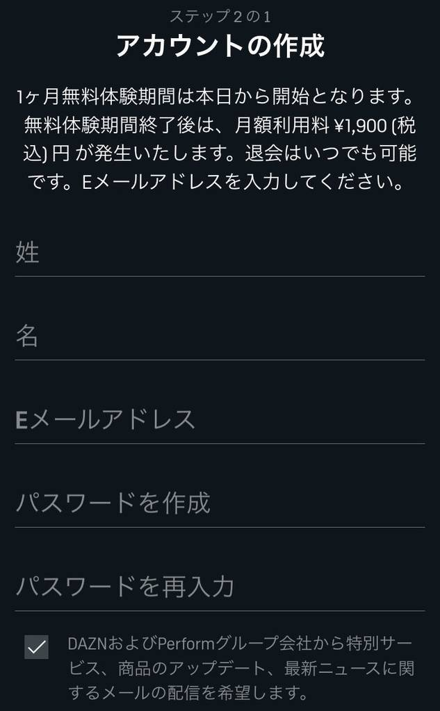 f:id:yuhei2261:20181019153042j:plain