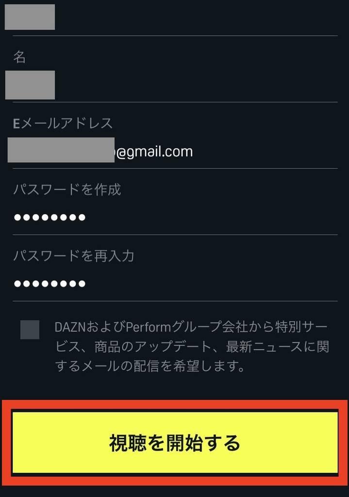 f:id:yuhei2261:20181019153347j:plain