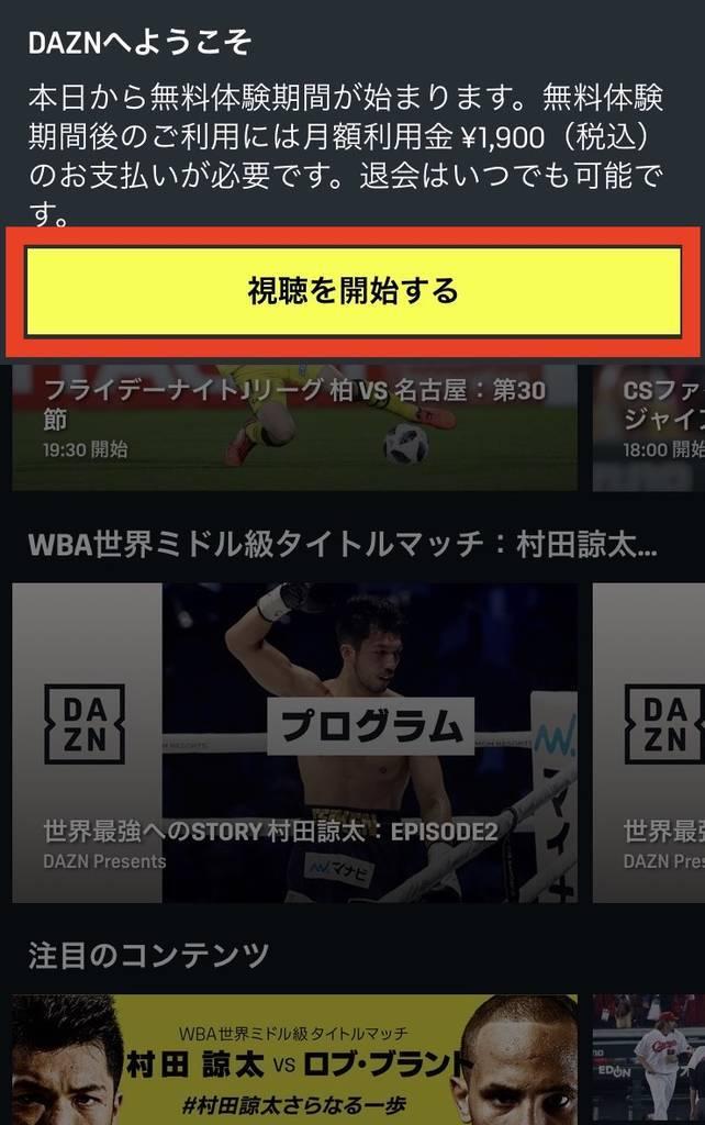 f:id:yuhei2261:20181019201639j:plain