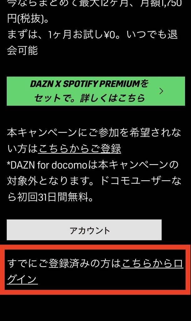 f:id:yuhei2261:20181019203214j:plain