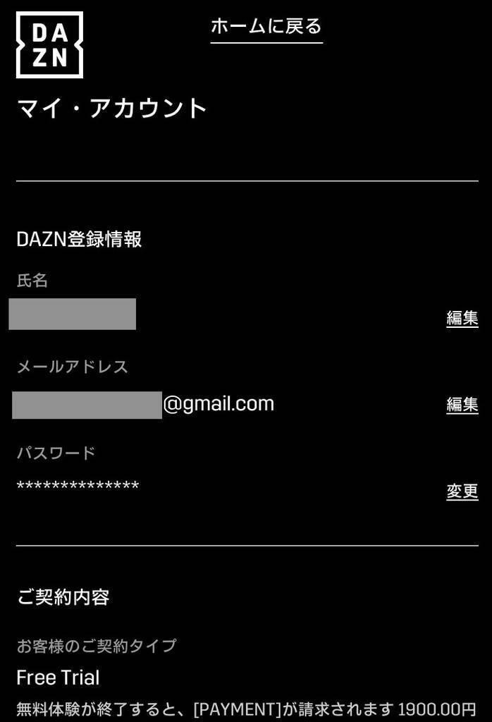 f:id:yuhei2261:20181019212603j:plain