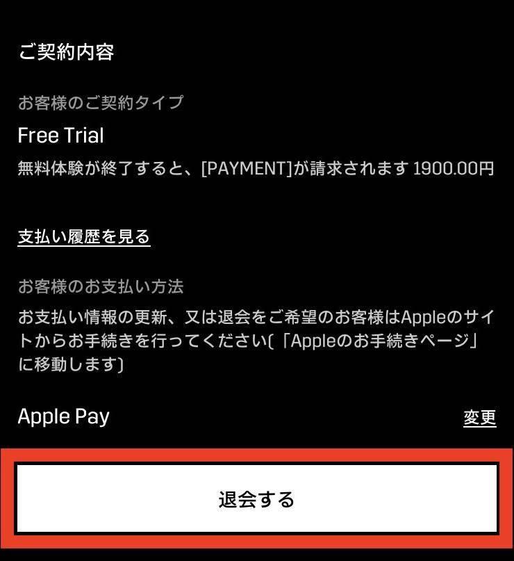f:id:yuhei2261:20181019212643j:plain