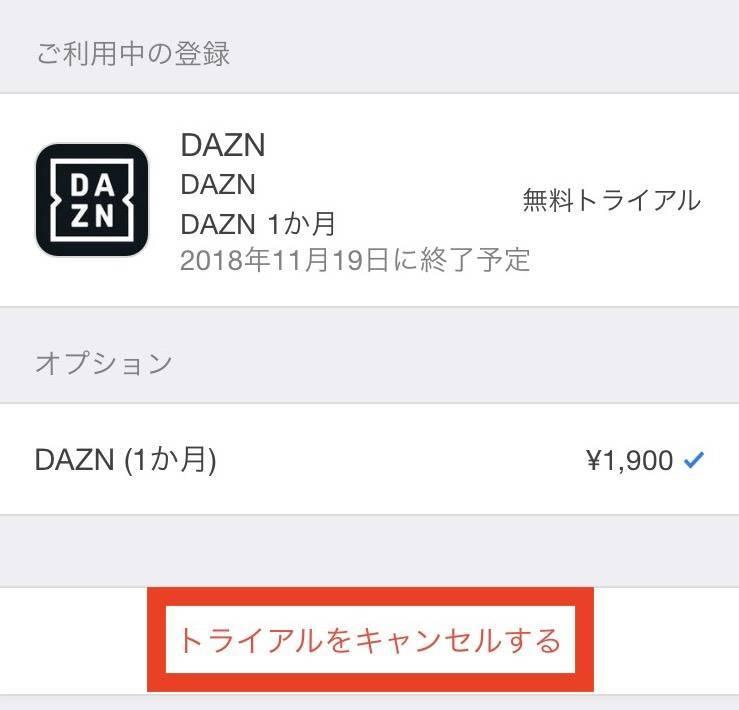 f:id:yuhei2261:20181019215544j:plain