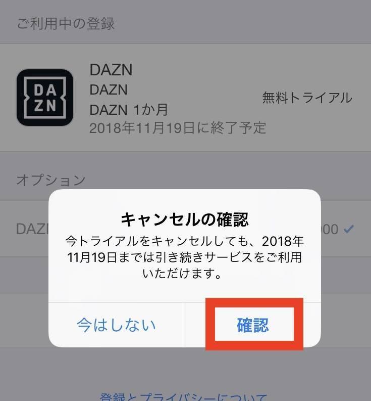 f:id:yuhei2261:20181019215607j:plain