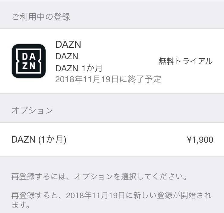 f:id:yuhei2261:20181019220701j:plain