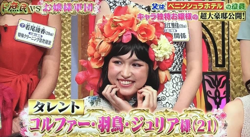 f:id:yuhei2261:20181024213902j:plain