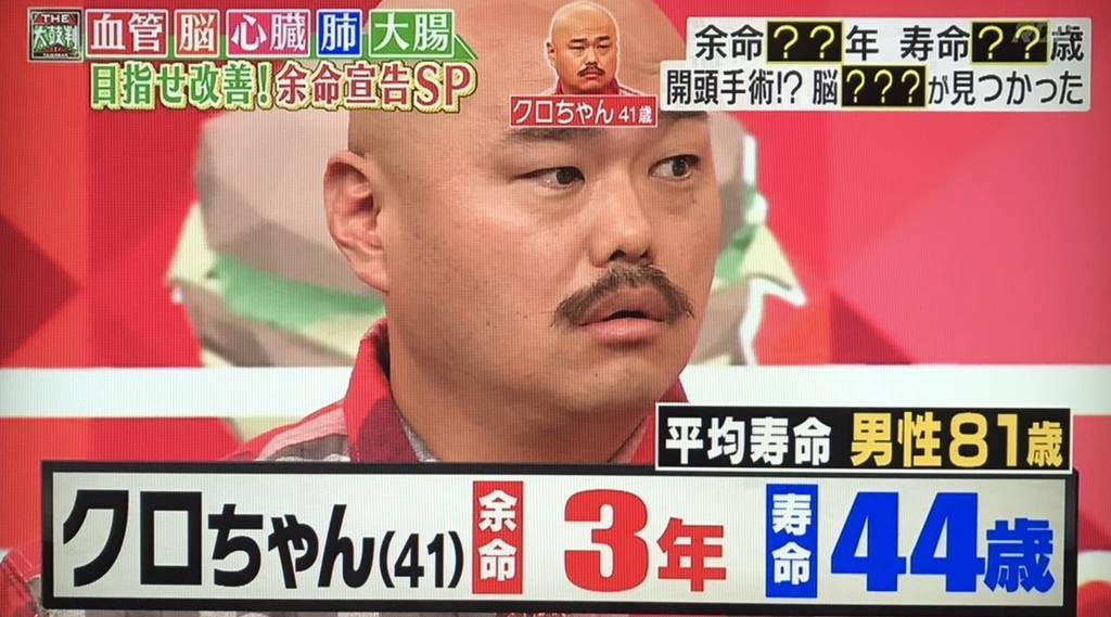 f:id:yuhei2261:20181025124735j:plain