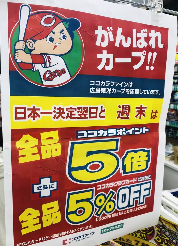 f:id:yuhei2261:20181031130656j:plain