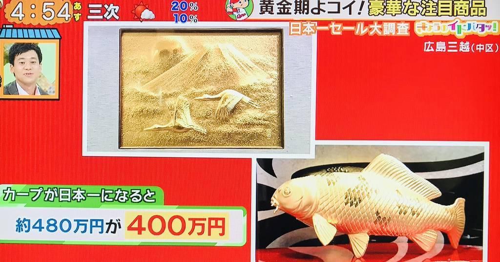 f:id:yuhei2261:20181031133047j:plain