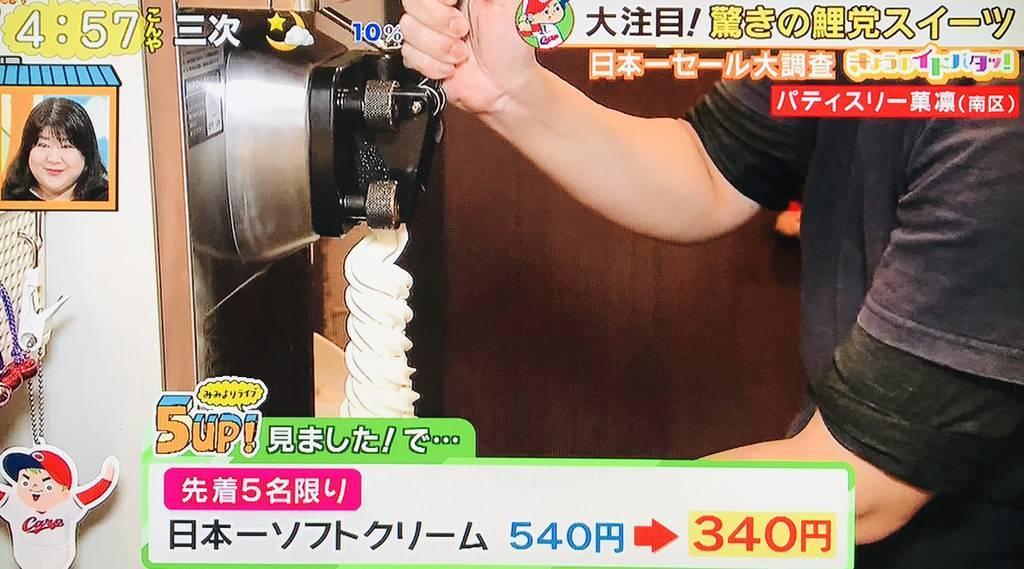 f:id:yuhei2261:20181031134007j:plain