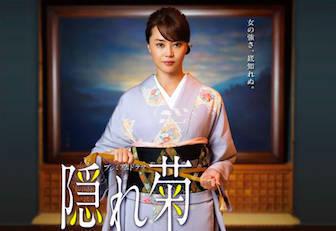 f:id:yuhei2261:20181111163736j:plain