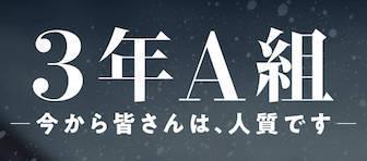 f:id:yuhei2261:20181113112536j:plain